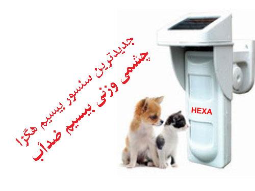 یو پی اس مخصوص دوربین مدار بسته در مشهد